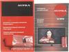 LED телевизор SUPRA STV-LC24571FL