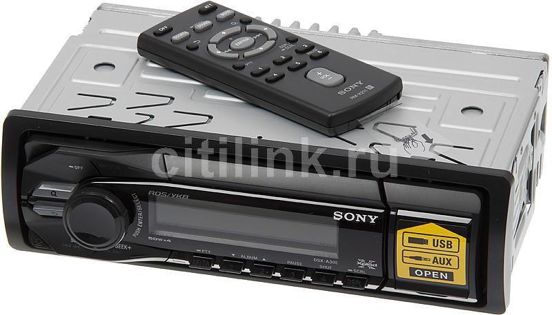 Автомагнитола SONY DSX-A30E,  USB