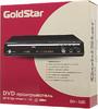 DVD-плеер GOLDSTAR DV-1120,  черный вид 8