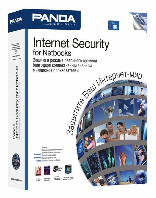 ПО Panda Internet Security for Netbooks - Retail Box 1 ПК/1 год (4607051081918)
