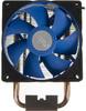Устройство охлаждения(кулер) DEEPCOOL ICEEDGE 400FS,  92мм, Ret вид 3