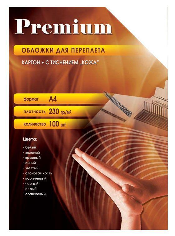Обложка OFFICE KIT СWA400230,  A4,  230г/м2,  100,  белый