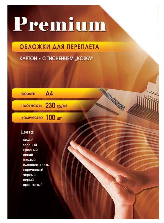 Обложка OFFICE KIT CYA400230,  A4,  230г/м2,  100,  желтый