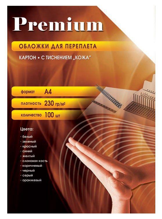 Обложка OFFICE KIT СRA400230,  A4,  230г/м2,  100,  красный