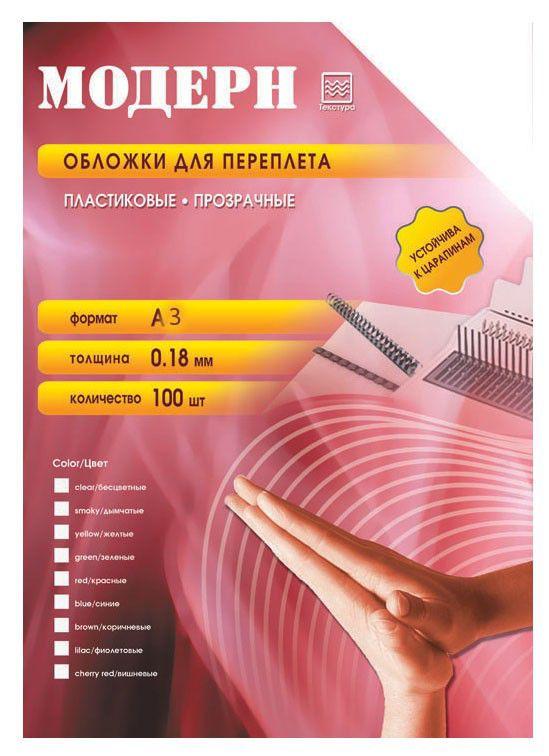 Обложка OFFICE KIT PCMA300180,  A3,  180мкм,  100,  прозрачный