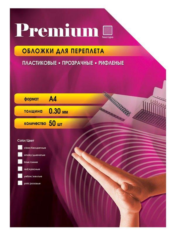 Обложка OFFICE KIT PPRA400030,  A4,  300мкм,  50,  розовый