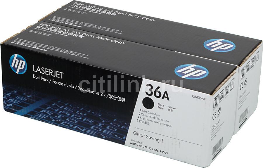 Картридж (двойная упаковка) HP 36A, черный [cb436af]