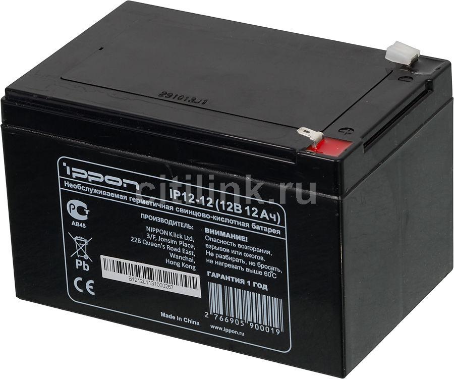 Батарея для ИБП IPPON IP12-12  12В,  12Ач