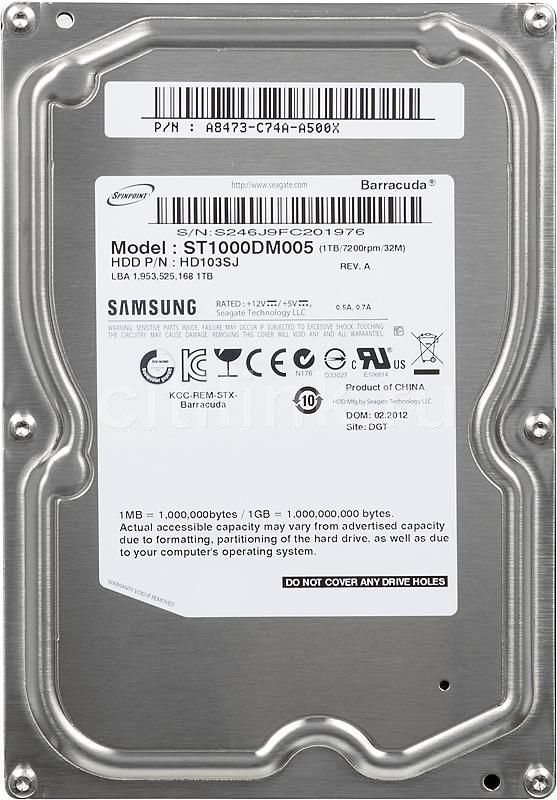 "Жесткий диск SEAGATE Samsung Barracuda Green ST1000DM005,  1Тб,  HDD,  SATA II,  3.5"" [hd103sj]"