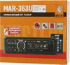 Автомагнитола MYSTERY MAR-363U,  USB,  SD/MMC вид 9