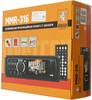 Автомагнитола MYSTERY MMR-316,  USB,  SD/MMC вид 9