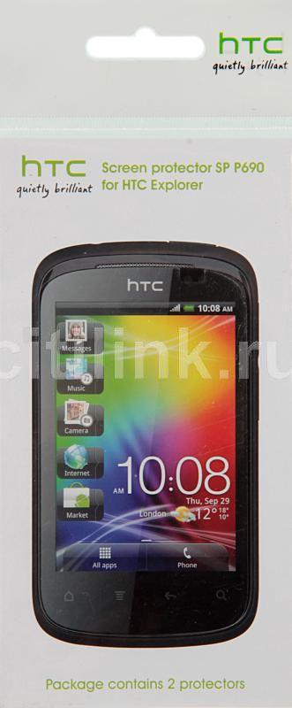 Защитная пленка HTC SP-P690  для HTC Explorer,  прозрачная, 2 шт