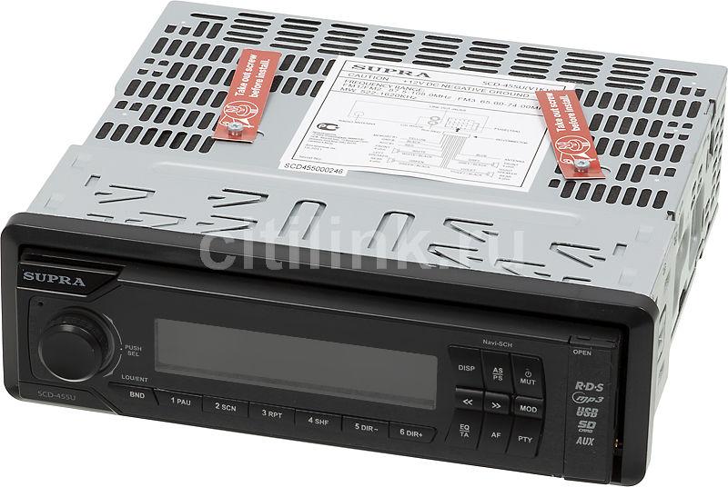 Автомагнитола SUPRA SCD-455U,  USB,  SD/MMC