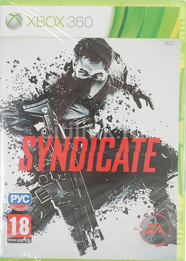 Игра SOFT CLUB Syndicate для  Xbox360 RUS (субтитры)