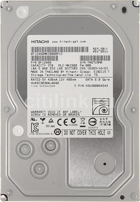 Жесткий диск HITACHI Ultrastar 5K3000 HUA5C3030ALA640,  3Тб,  HDD,  SATA III,  3.5
