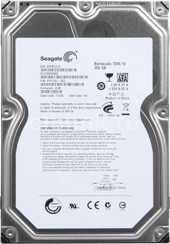 Жесткий диск SEAGATE Barracuda 7200.12 ST3750525AS,  750Гб,  HDD,  SATA III,  3.5