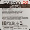 Пылесос DAEWOO RC-6880SA, 1700Вт, синий/черный вид 9