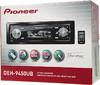 Автомагнитола PIONEER DEH-9450UB,  USB вид 8