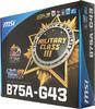 Материнская плата MSI B75A-G43, LGA 1155, Intel B75, ATX, Ret вид 6