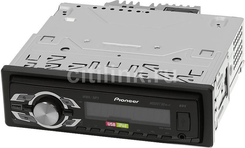 Автомагнитола PIONEER MVH-1400UB,  USB