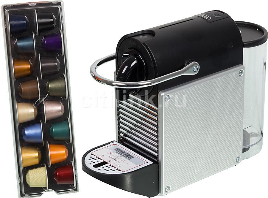 Капсульная кофеварка DELONGHI Nespresso Pixie EN125.S, 1260Вт, цвет: серебристый [0132190542]