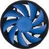 Устройство охлаждения(кулер) DEEPCOOL GAMMA ARCHER,  120мм, Ret вид 2