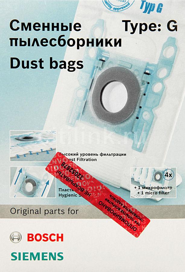 Пылесборники BOSCH BBZ41FGI,  4 шт., для пылесосов Bosch и Siemens,  один микрофильтр