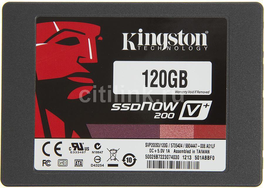 Накопитель SSD KINGSTON V+ 200 SVP200S3/120G 120Гб, 2.5