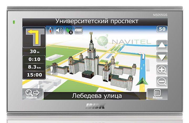 "GPS навигатор BBK N5055GS,  5"",  авто, 2Гб, серебристый"