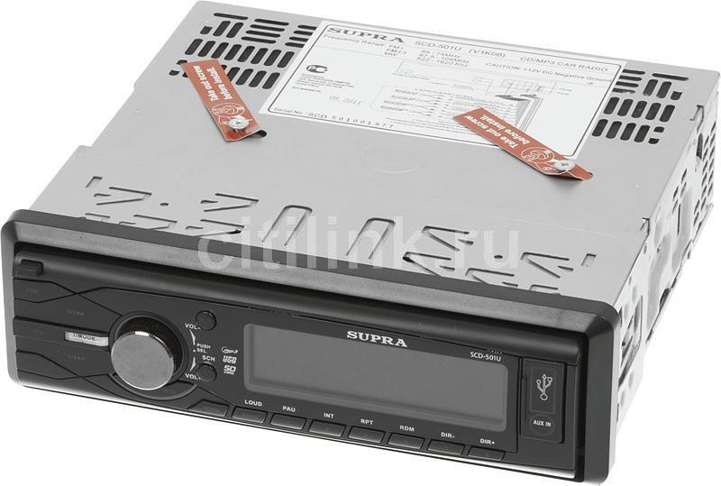 Автомагнитола SUPRA SCD-501U,  USB,  SD/MMC