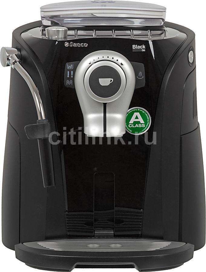 Кофемашина SAECO RI 9752,  черный