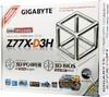 Материнская плата GIGABYTE GA-Z77X-D3H LGA 1155, ATX, Ret вид 6