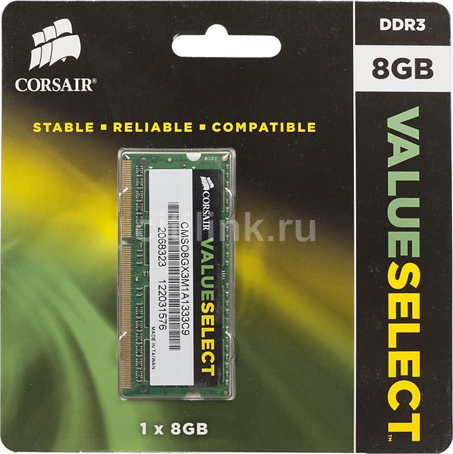 Модуль памяти CORSAIR CMSO8GX3M1A1333C9 DDR3 -  8Гб 1333, SO-DIMM,  Ret