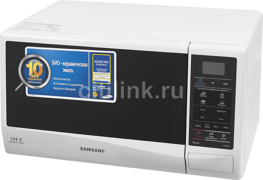 Микроволновая печь SAMSUNG GE732KR, белый