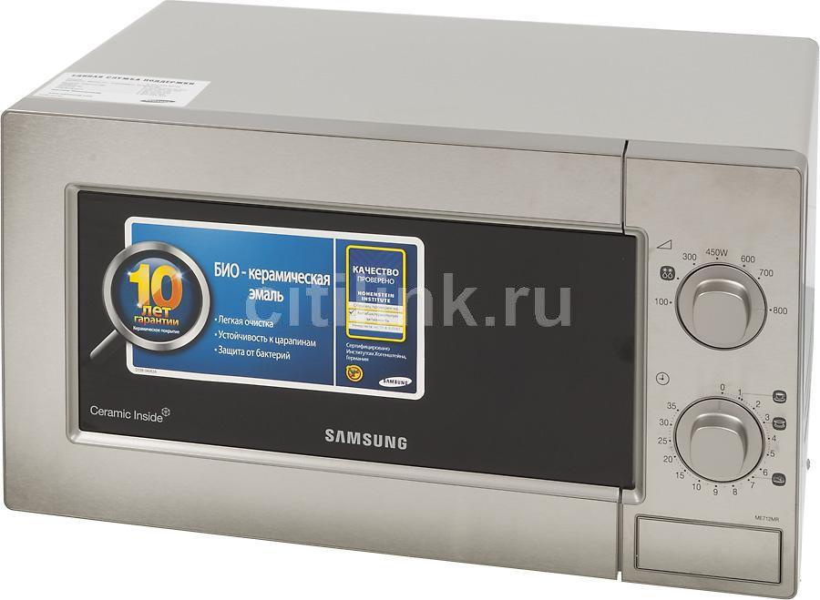 Микроволновая печь SAMSUNG ME712MR-S, серебристый