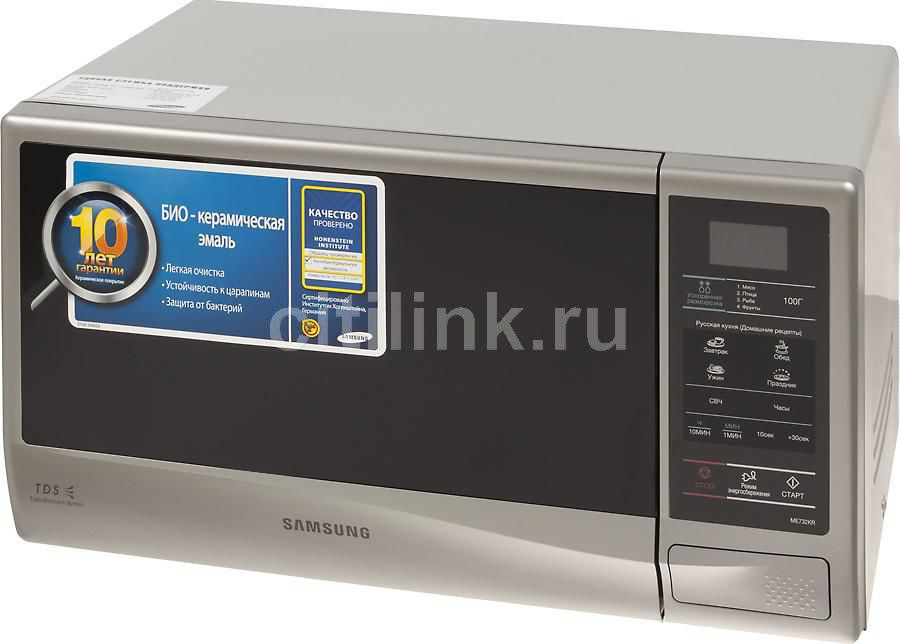 Микроволновая печь SAMSUNG ME732KR-S, серебристый