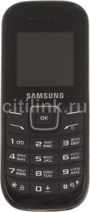 Мобильный телефон SAMSUNG Keystone 2 GT-E1200,  черный
