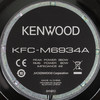 Колонки автомобильные KENWOOD KFC-M6934A,  коаксиальные,  360Вт вид 4