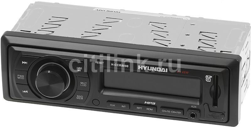 Автомагнитола HYUNDAI H-CCR8090,  USB,  SD/MMC