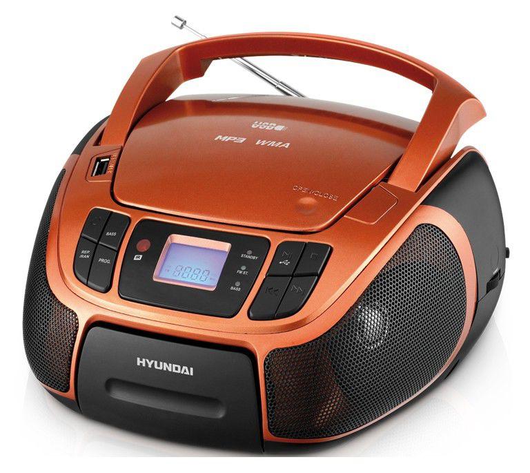 Аудиомагнитола HYUNDAI H-1444,  бронзовый