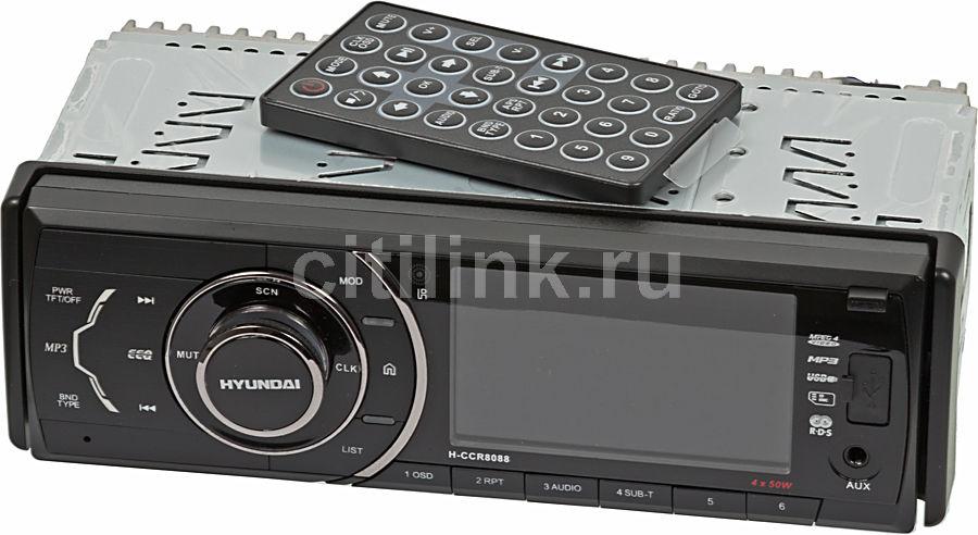 Автомагнитола HYUNDAI H-CCR8088,  USB,  SD/MMC