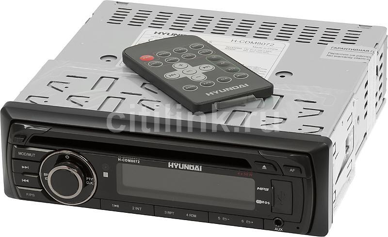 Автомагнитола HYUNDAI H-CDM8072,  USB,  SD/MMC