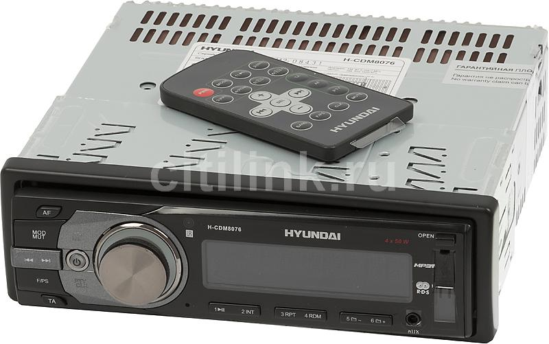 Автомагнитола HYUNDAI H-CDM8076,  USB,  SD/MMC