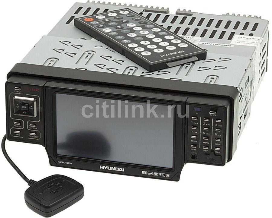 Автомагнитола HYUNDAI H-CMD4001G,  USB,  SD/MMC