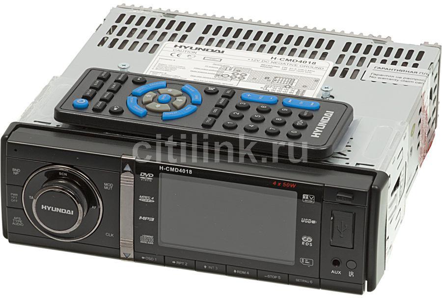 Автомагнитола HYUNDAI H-CMD4018,  USB,  SD/MMC