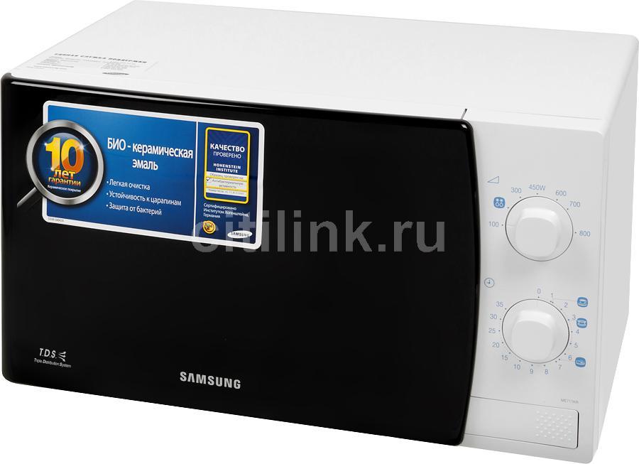 Микроволновая печь SAMSUNG ME711KR, белый