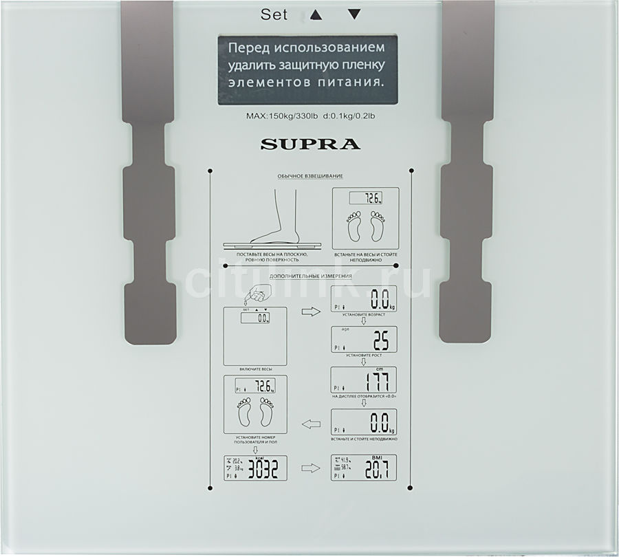 Весы SUPRA BSS-6600, до 150кг, цвет: белый [1265]