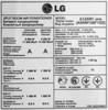 Сплит-система LG A12AW1 CL (комплект из 2-х коробок) вид 15