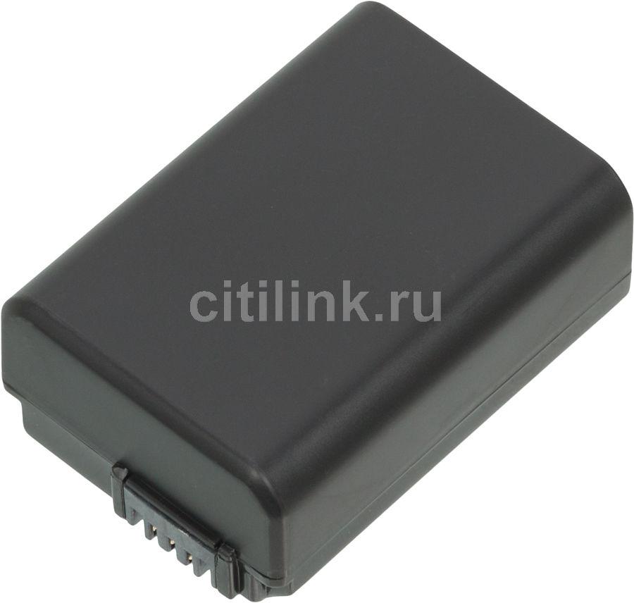Аккумулятор ACMEPOWER AP-NP-FW50, Li-Ion,  7.4В,  850мAч,  для зеркальных камер Sony Alpha NEX-3/5/C3 SLT-A33/A35/A55