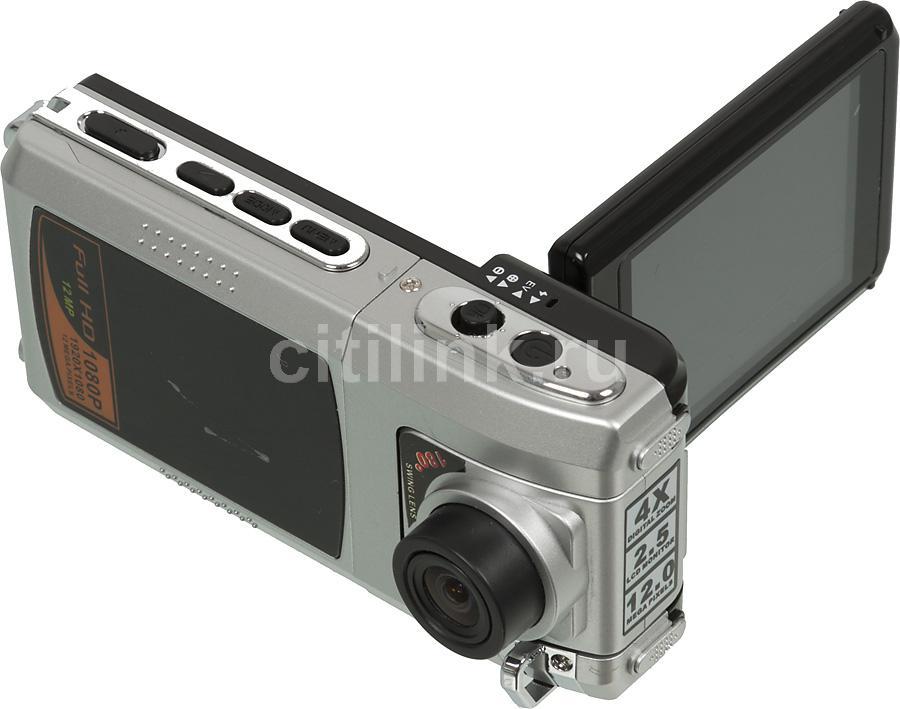 Видеорегистратор DIGMA DVR20 серебристый
